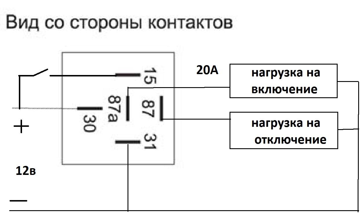 Схема подключения реле времени 12 вольт 987